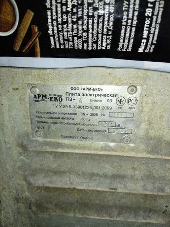 Продам электро плиту АРМ- ЭКО