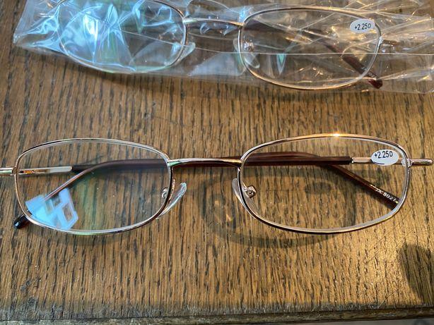 Okulary korekcyjne szklane +0,75+1,+1,25,+1,5,+1,75+2,25,+2,75