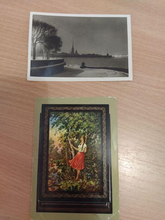 Открытки, конверты, календарики  СССР и др., есть не частые. Донецк - изображение 1