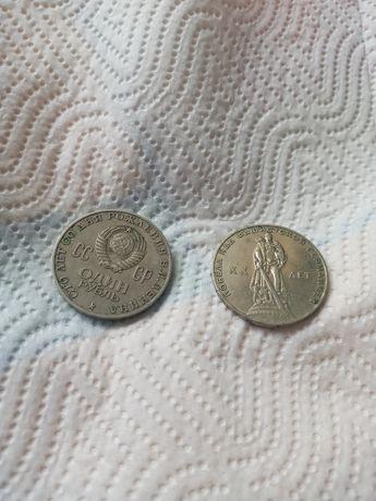 Монеты СССР номиналом 1 рубль