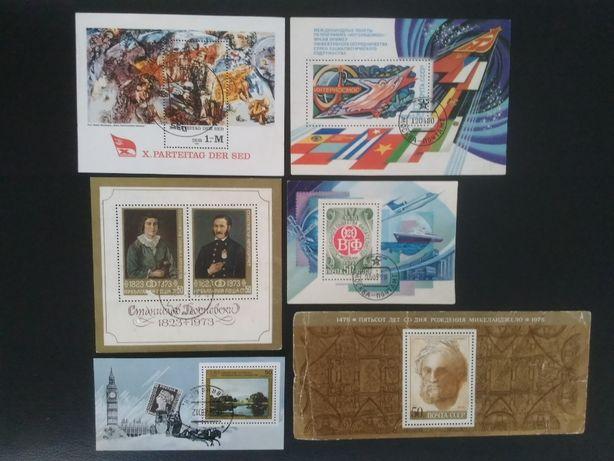 Марки почтовые, марки времен СССР, марки для коллекции