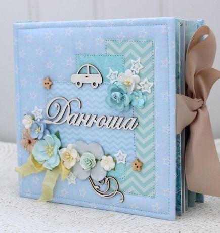 Детский фотоальбом для новорожденного мальчика , подарок малышу на год