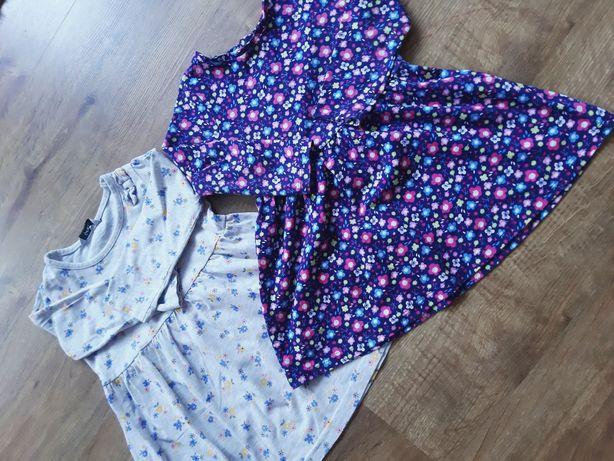Dwie sukienki 86