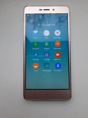 Xiaomi Redmi 3S 2/16GB Gold