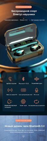 TWS Bluetooth 5,0 9D беспроводные наушники