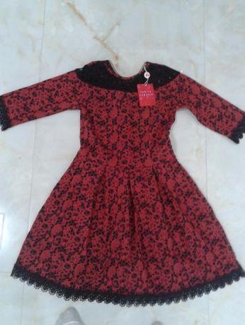Нарядне плаття XS- S