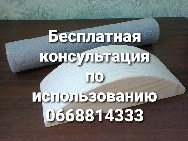 подушка Мейрама (комплект)