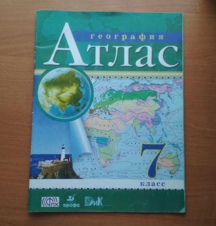 Продам атлас и контурную карту по географии 7 класс