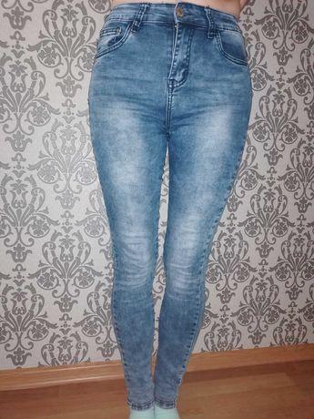 Spodnie Jeansy S 3pak