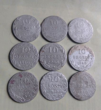 Серебряные 10 грошей 1836, 1839, 1840г Польша в составе царской России
