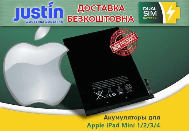 Новые качественные батареи Apple A1546 для iPad Mini 4 и др.