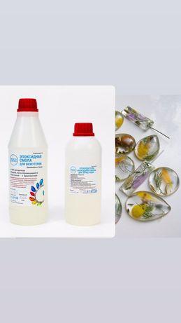 Епоксидна смола 3Д ювелірна/Ювелирная смола для 3Д бижутерии