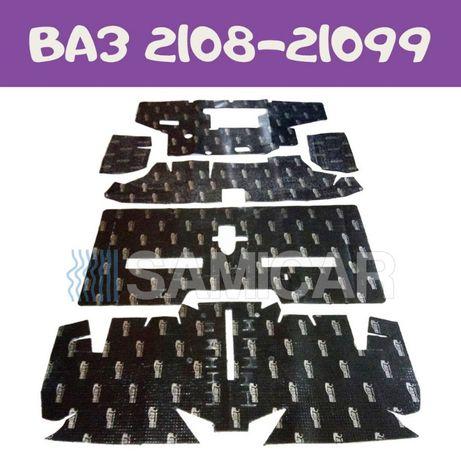Комплект шумоизоляции для ВАЗ 2108, 2109, 21099 и 2113, 2114, 2115