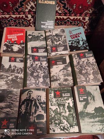 Мемуары о героях ВОВ
