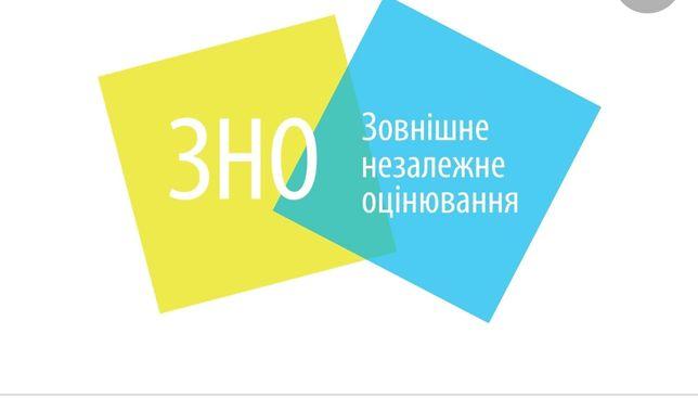 Репетитор з української мови та літератури