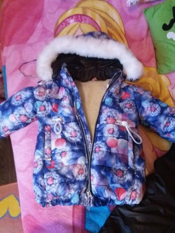 Продам зимній костюм