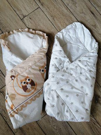 Rożek niemowlęcy, rożki niemowlece