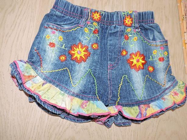 Ubranka dla dziewczynki roz. 128 (6 elementów)