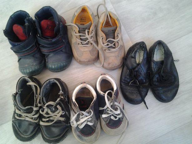 Продам взуття на хлопчика