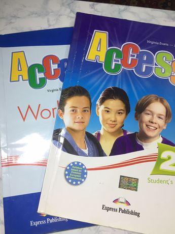 Книги по англисскому за 7-8 класс