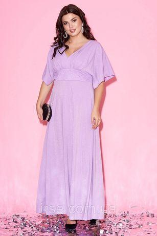 Продам нарядное длинное платье сиреневого цвета