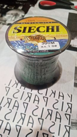 Шнур рыболовный ЗЕЛЕНЫЙ, 4 жил, 0.16, 300 м., + подарок)