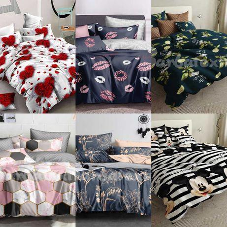 Новый комплект постельного белья SATEEN Gold постельный комплект