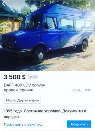 DAF 400 LDV convoy