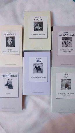 Комплект книг 6 шт из подписки Комсомольской правды в Украине