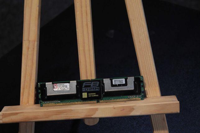Оперативка серверна 2gb DDR2
