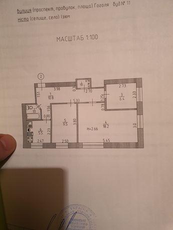 Зх комнатная Квартира АВТОНОМКА