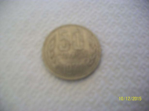 монета 50 стотинок 1974 год болгария