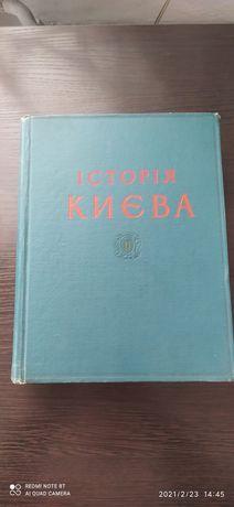 История Киева 2 том