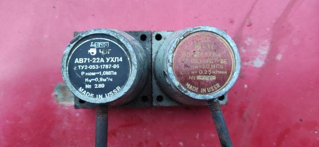 Пневморозподілювач кран АВ71-22А обладнання станки гідравліка
