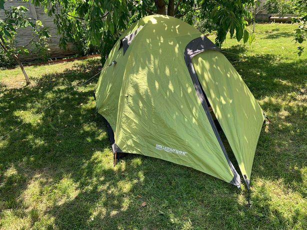 Палатка Кемпинг Touring 2, новая