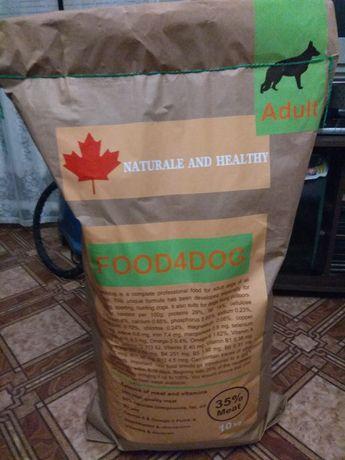 Сухой корм для собак продам.