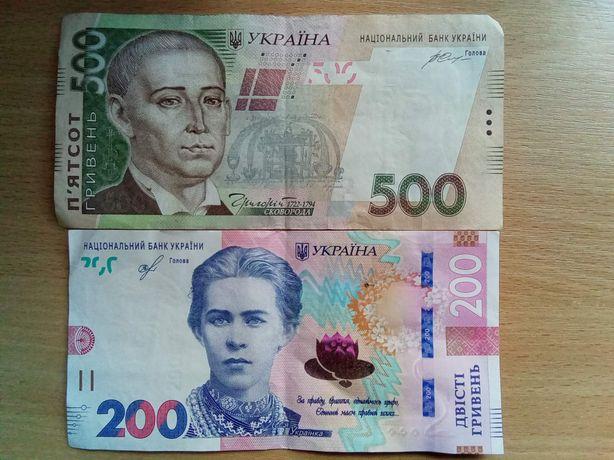 500 грн с редким номером