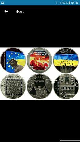Монети України революція гідності.