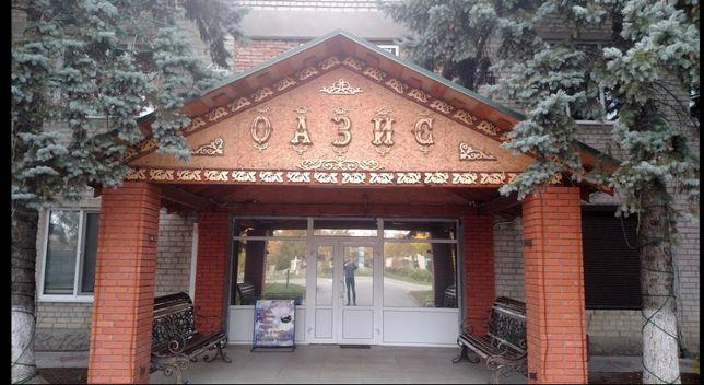 """Мини отель """"ОАЗИС"""" встретит гостей в Звенигородке. Сервис удивит!"""