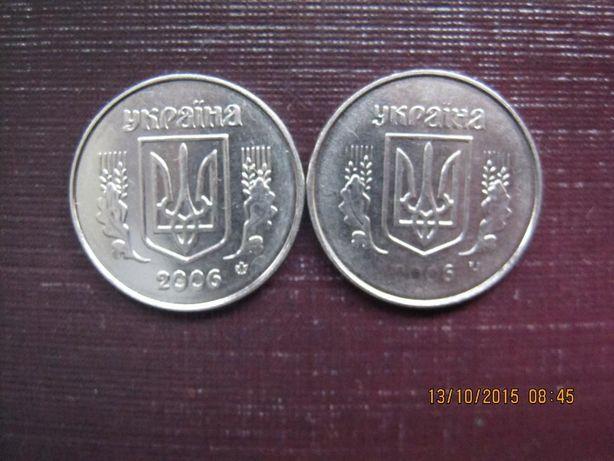 Редкая монета Украины 1копейка 2006г.- 2ВА.
