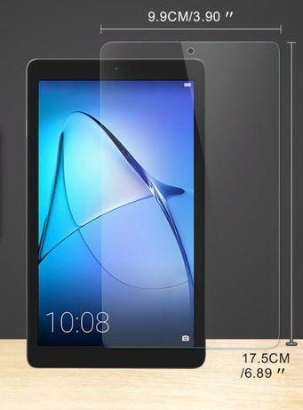 Защитное стекло Huawei Mediapad T3, T5, T10, стекло на планшеты Хуавей