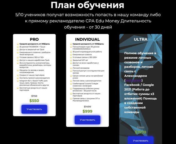 Бізнес з Нуля під ключ (Арбітраж навчання) Дохід від 3.000 грн в день