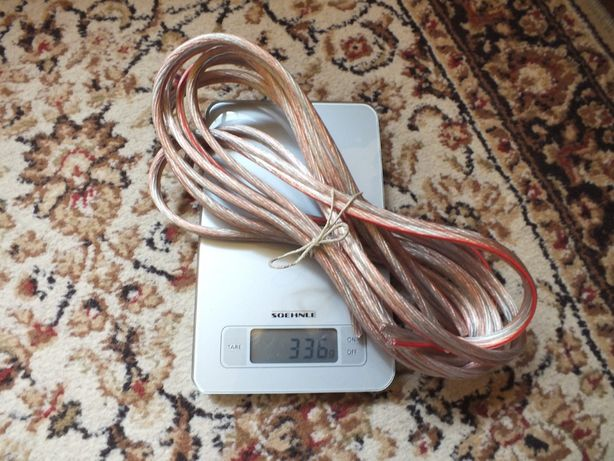 Kabel Głośnikowy 2 X 225 cm-Jak Nowy