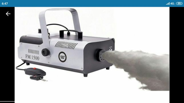 Аренда! Дымогенератор (Генератор дыма) Дым машина FM 1500
