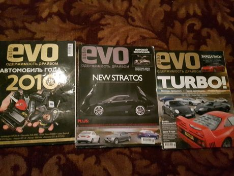 Автомобильные журналы EVO