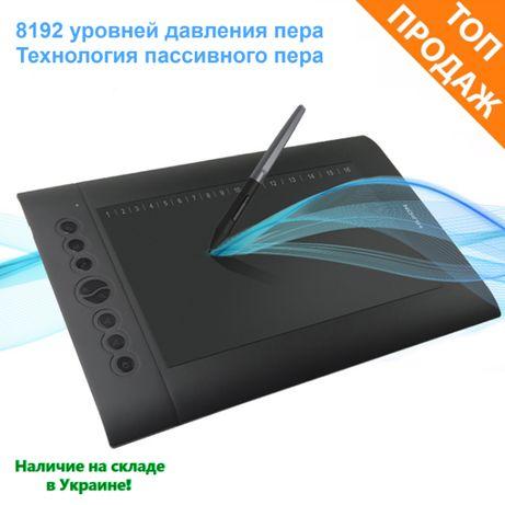 Huion H610 PRO V2 графический планшет художественный, профессиональный