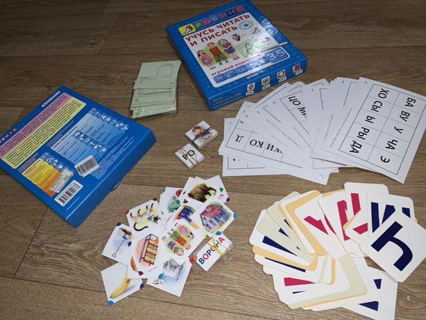 Игровой комплект