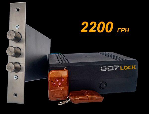 Электронный скрытый замок невидимка 007 Lock