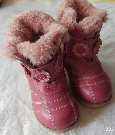 Зимние ботинки / сапоги для девочки, розового цвета, размер 24