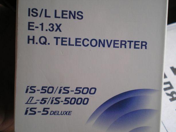 Телеконвертор (телеконвертер)